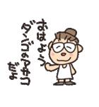 お団子あさこ(個別スタンプ:01)