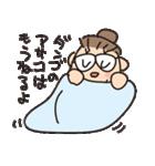 お団子あさこ(個別スタンプ:02)