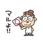お団子あさこ(個別スタンプ:03)