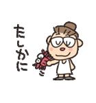 お団子あさこ(個別スタンプ:04)