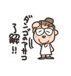 お団子あさこ(個別スタンプ:05)