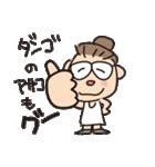 お団子あさこ(個別スタンプ:06)
