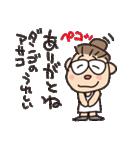 お団子あさこ(個別スタンプ:07)
