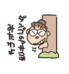 お団子あさこ(個別スタンプ:08)