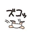 お団子あさこ(個別スタンプ:09)