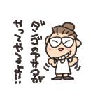お団子あさこ(個別スタンプ:10)