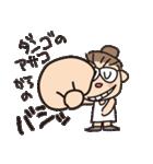 お団子あさこ(個別スタンプ:13)