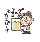お団子あさこ(個別スタンプ:14)