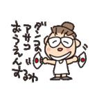 お団子あさこ(個別スタンプ:15)