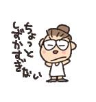 お団子あさこ(個別スタンプ:16)