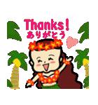 英語と日本語 フラダンスでっこちゃん(個別スタンプ:01)