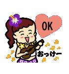 英語と日本語 フラダンスでっこちゃん(個別スタンプ:03)