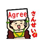 英語と日本語 フラダンスでっこちゃん(個別スタンプ:04)