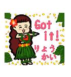 英語と日本語 フラダンスでっこちゃん(個別スタンプ:05)