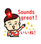 英語と日本語 フラダンスでっこちゃん(個別スタンプ:06)