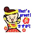 英語と日本語 フラダンスでっこちゃん(個別スタンプ:07)