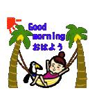英語と日本語 フラダンスでっこちゃん(個別スタンプ:09)
