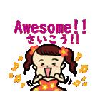 英語と日本語 フラダンスでっこちゃん(個別スタンプ:15)