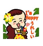 英語と日本語 フラダンスでっこちゃん(個別スタンプ:17)