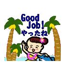 英語と日本語 フラダンスでっこちゃん(個別スタンプ:18)