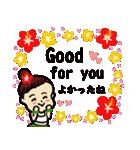 英語と日本語 フラダンスでっこちゃん(個別スタンプ:19)
