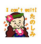 英語と日本語 フラダンスでっこちゃん(個別スタンプ:21)