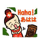 英語と日本語 フラダンスでっこちゃん(個別スタンプ:23)