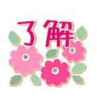 シンプルな連絡*北欧風*春の花々(個別スタンプ:02)