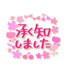 シンプルな連絡*北欧風*春の花々(個別スタンプ:04)