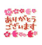 シンプルな連絡*北欧風*春の花々(個別スタンプ:09)
