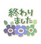 シンプルな連絡*北欧風*春の花々(個別スタンプ:21)