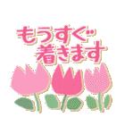 シンプルな連絡*北欧風*春の花々(個別スタンプ:28)
