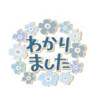 シンプルな連絡*北欧風*春の花々(個別スタンプ:32)