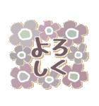 シンプルな連絡*北欧風*春の花々(個別スタンプ:33)