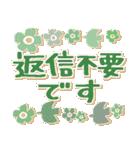 シンプルな連絡*北欧風*春の花々(個別スタンプ:36)