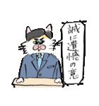 ロードバランスすだちくん2(個別スタンプ:01)