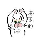 ロードバランスすだちくん2(個別スタンプ:04)