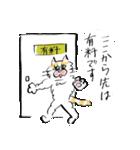 ロードバランスすだちくん2(個別スタンプ:06)
