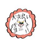 ロードバランスすだちくん2(個別スタンプ:11)