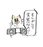 ロードバランスすだちくん2(個別スタンプ:25)