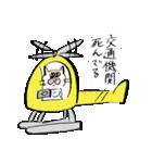 ロードバランスすだちくん2(個別スタンプ:27)