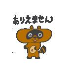 おとぼけへそタヌキ その2(個別スタンプ:01)