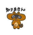 おとぼけへそタヌキ その2(個別スタンプ:02)