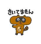 おとぼけへそタヌキ その2(個別スタンプ:03)