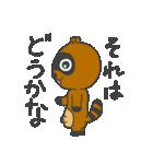 おとぼけへそタヌキ その2(個別スタンプ:07)