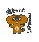 おとぼけへそタヌキ その2(個別スタンプ:09)
