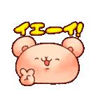 それゆけズヌンバ4(個別スタンプ:01)