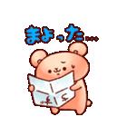 それゆけズヌンバ4(個別スタンプ:09)