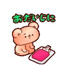 それゆけズヌンバ4(個別スタンプ:35)