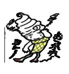 ソフトクリンちゃん(個別スタンプ:05)